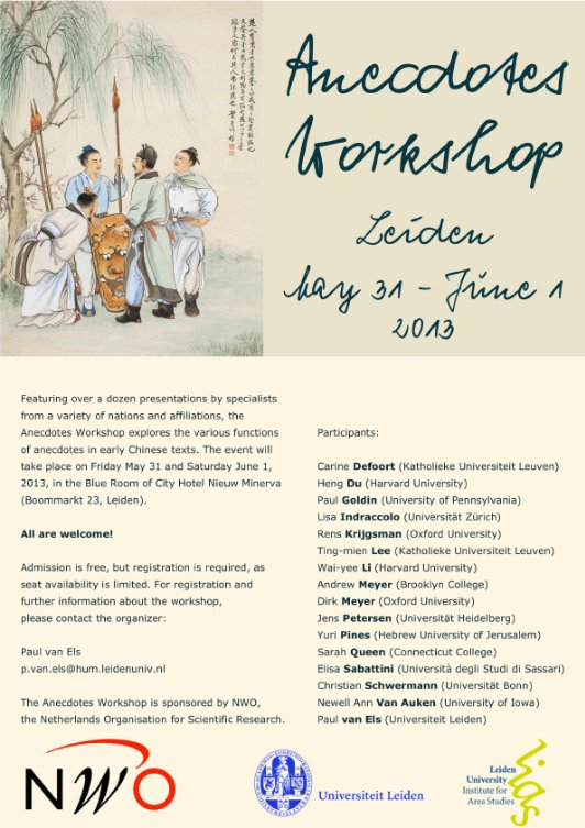 Anecdotes Workshop Chinese texts