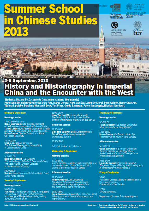 Summer School in Chinese Studies 2013: History and Historiography in Imperial China and the Encounter with the West