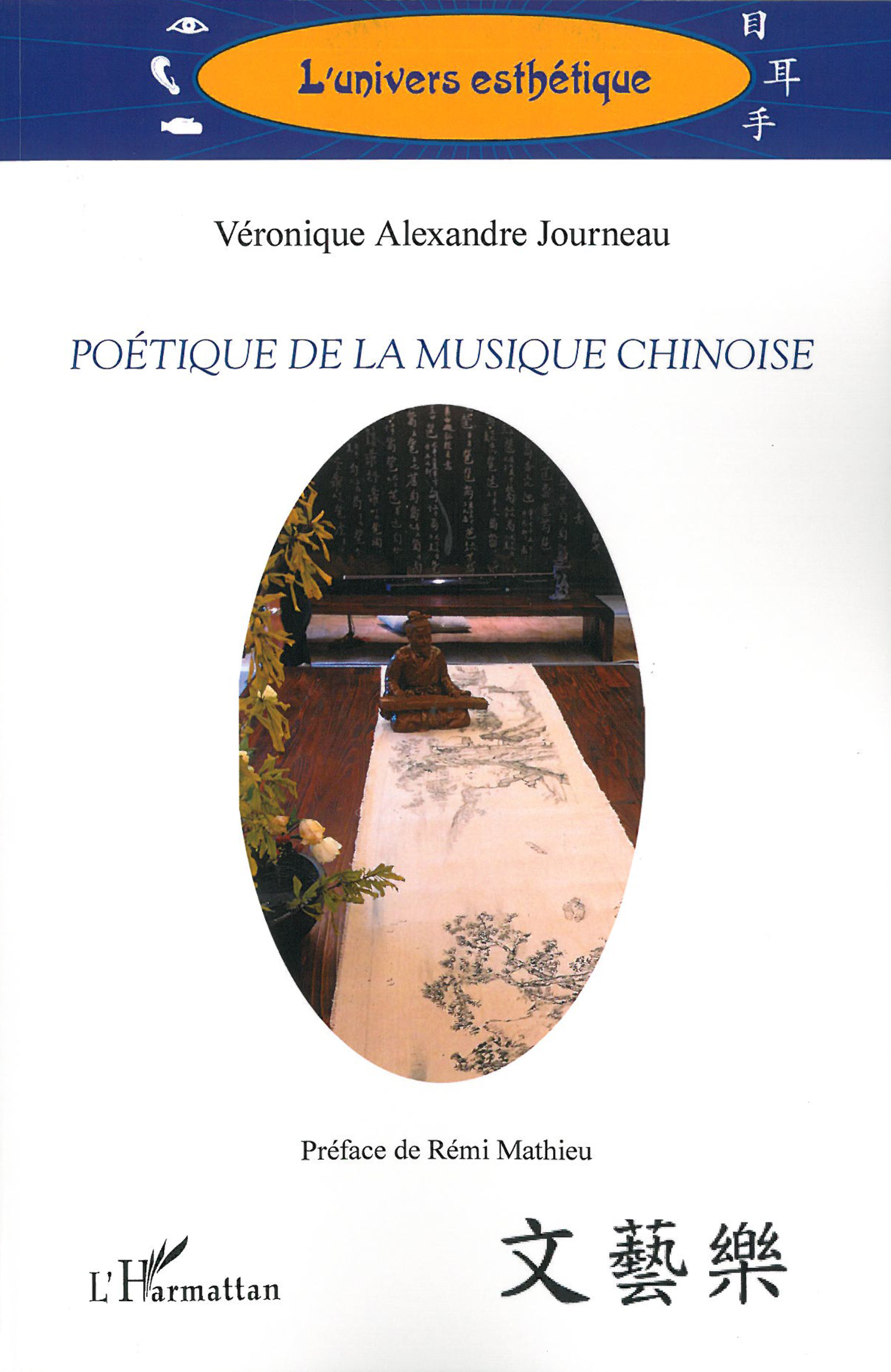 Couverture Poetiqu musique chinoise recto
