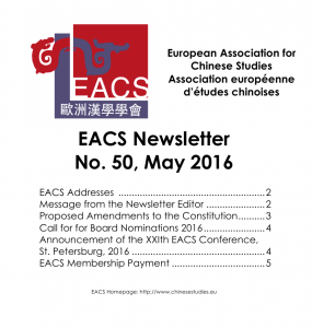 For EACS Members: EACS Newsletter #50