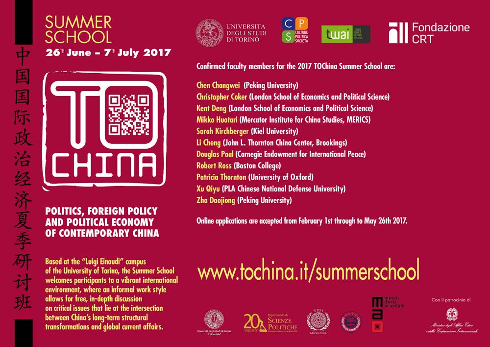 Summer School 2017 - Poster A4