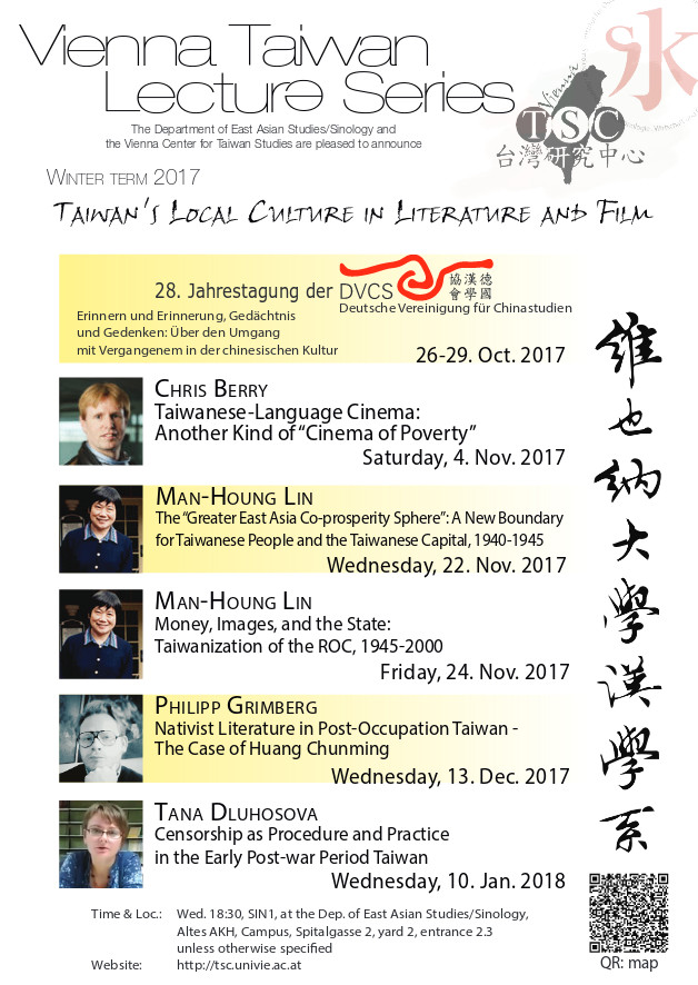 "Vienna Taiwan Lecture Series – Winter Term 2017 ""Taiwan's local Culture in Literature and Film"""