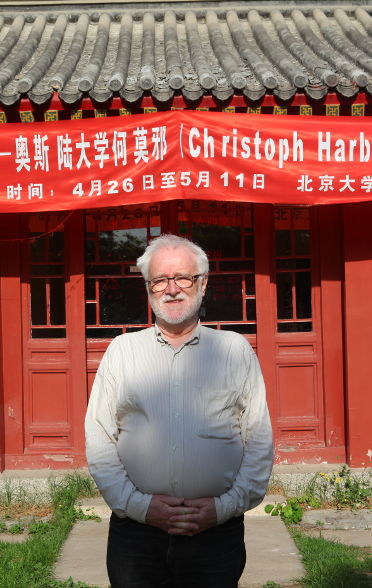 Oxford Ancient Chinese Workshop with Christoph Harbsmeier