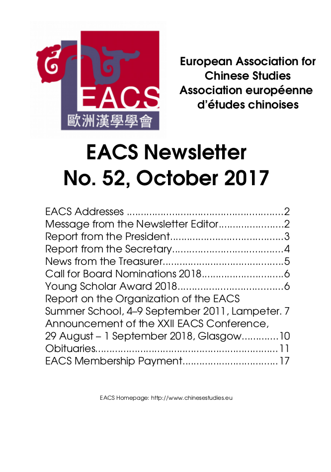 For EACS Members: EACS Newsletter #52, Nov 2017