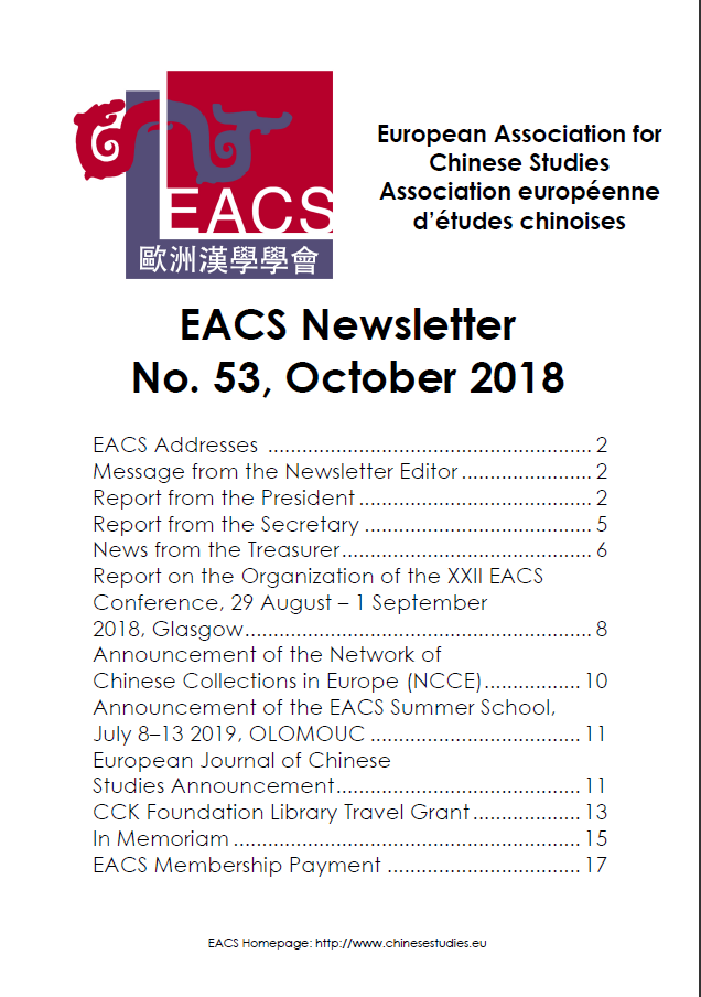 For EACS Members: EACS Newsletter #53, Oct 2018