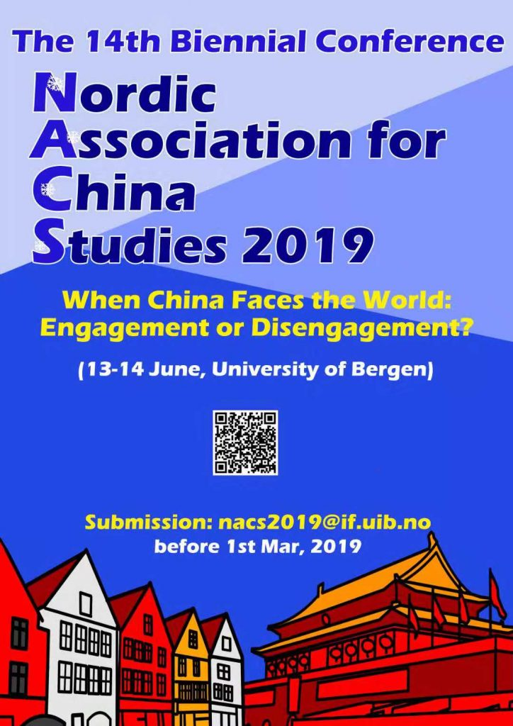 "Upcoming Conference: ""When China Faces the World: Engagement or Disengagement? Marking the Centenary Anniversary of the May 4th Movement"""