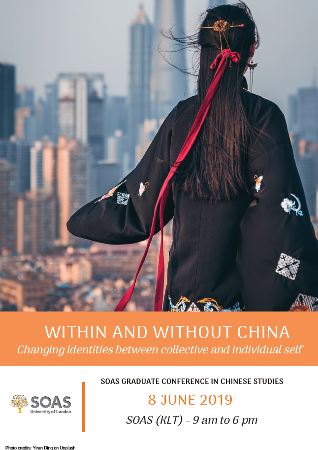 "Upcoming Conference: Within and without ""China"": Changing identities between collective and individual self"