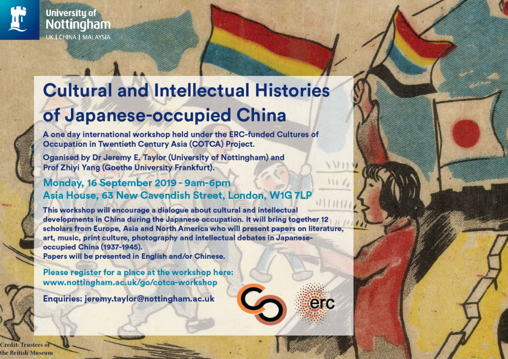 Workshop 'Cultural and Intellectual Histories of Japanese-occupied China'