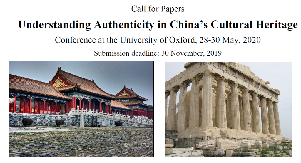 Call for Papers: Understanding Authenticity in China's Cultural Heritage