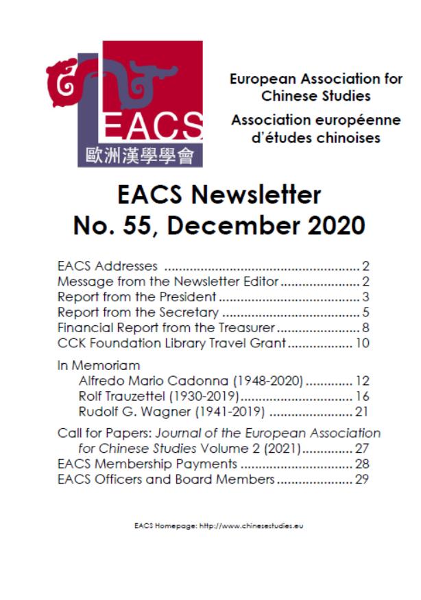 For EACS Members: EACS Newsletter #55, Dec 2020
