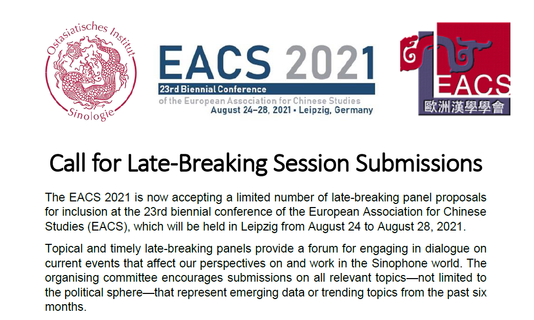 EACS 2021: Call for Late-Breaking Session Submissions