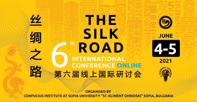 "Call for Submissions: Sixth International Conference on Chinese Studies ""The Silk Road"""