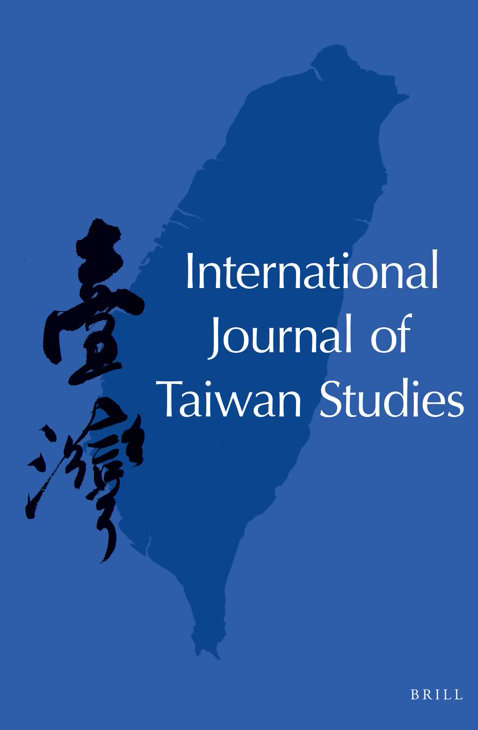 Call for Abstracts: 'Taiwan: A Frontline of Democracy under Threat?'