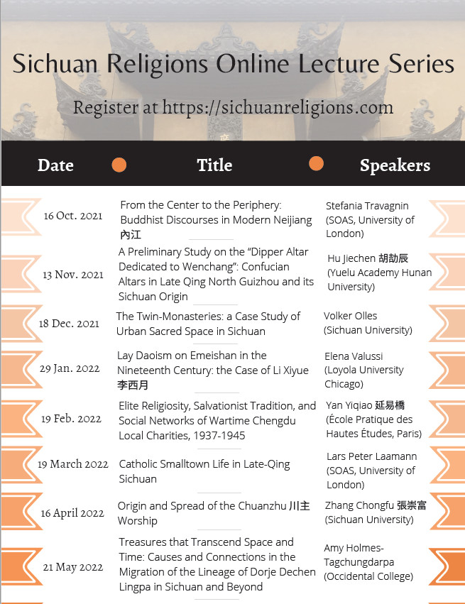 Sichuan Religions Online Lecture Series